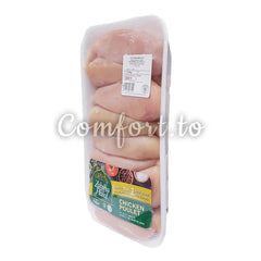 Zabiha Halal Chicken Breasts Boneless & Skinless, 2.2 kg