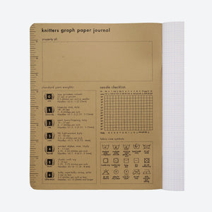 Knitters Graph Paper Journal Inside Front Cover
