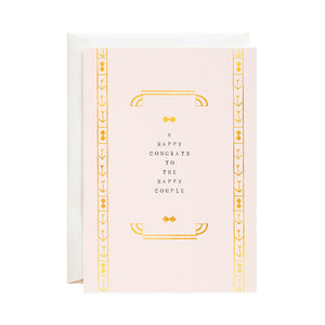 A Happy Congrats to the Happy Couple Fitzgeralds Card