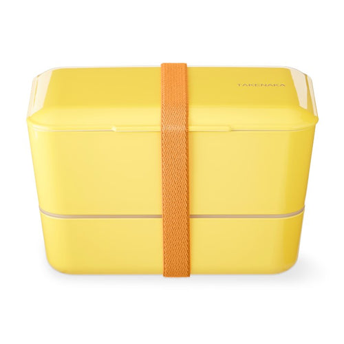 Lemon Zest Expanded Double Bento Box