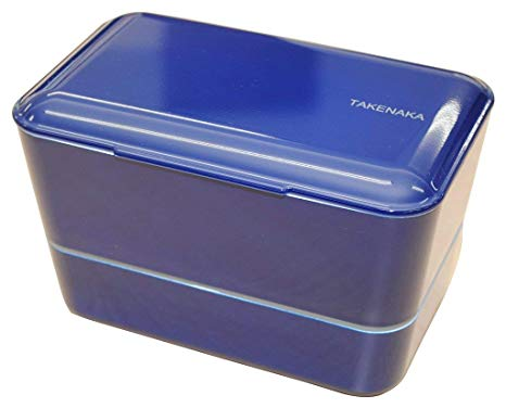 Navy Expanded Double Bento Box