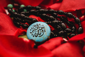 Imam Musa Bead Necklace