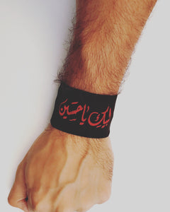 Ashura Stretch Wristbands