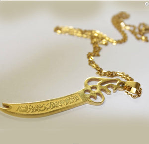 Imam Ali Gold Necklace