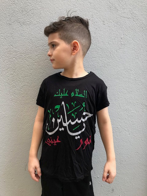 Ya Hussain Kid's Shirt