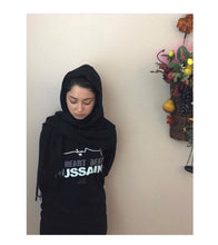My Heart Beats Hussain Long Sleeve