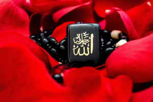 """Allah"" Bead Necklace"