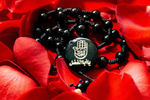 Abu Faddil Abbas Necklace