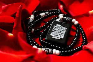 Ayat Al Kursi Necklaces
