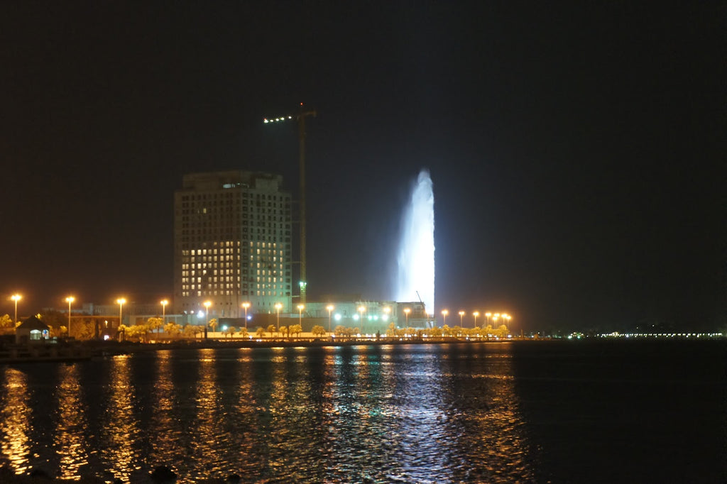 The Tallest Fountain of the Middle East: King Fahd's Fountain