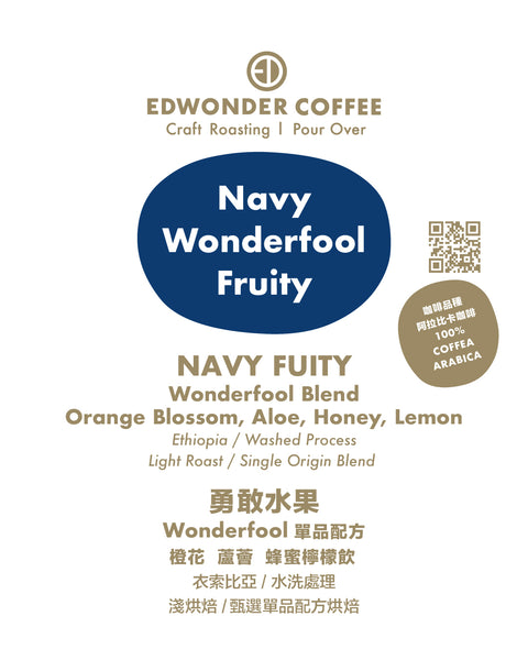 Wonderfool Blend Coffee_Gift Box_Navy Fruity Label_Bean & Drip Bag