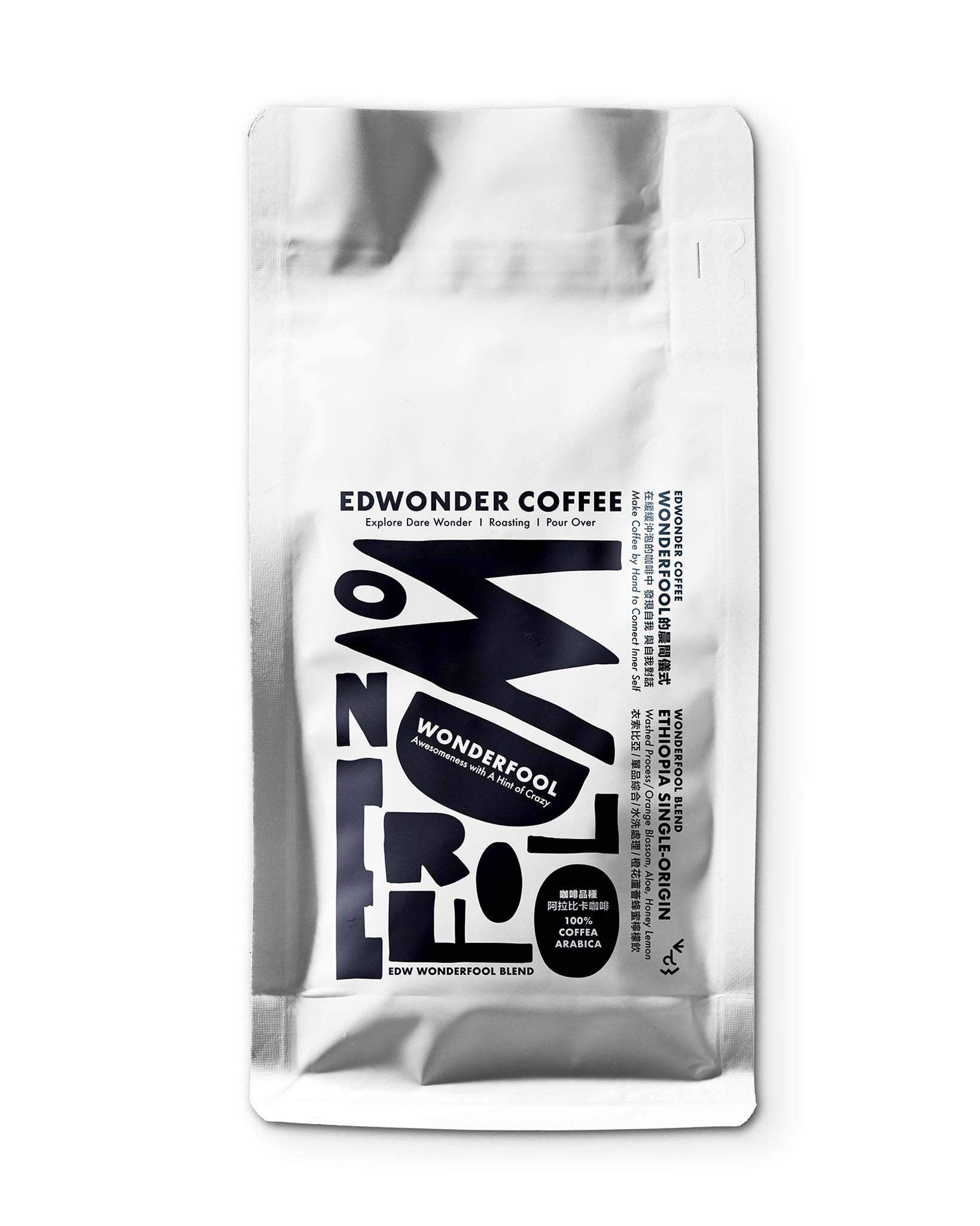 Wonderfool Blend_Whole Bean [Navy-Label Flavor]