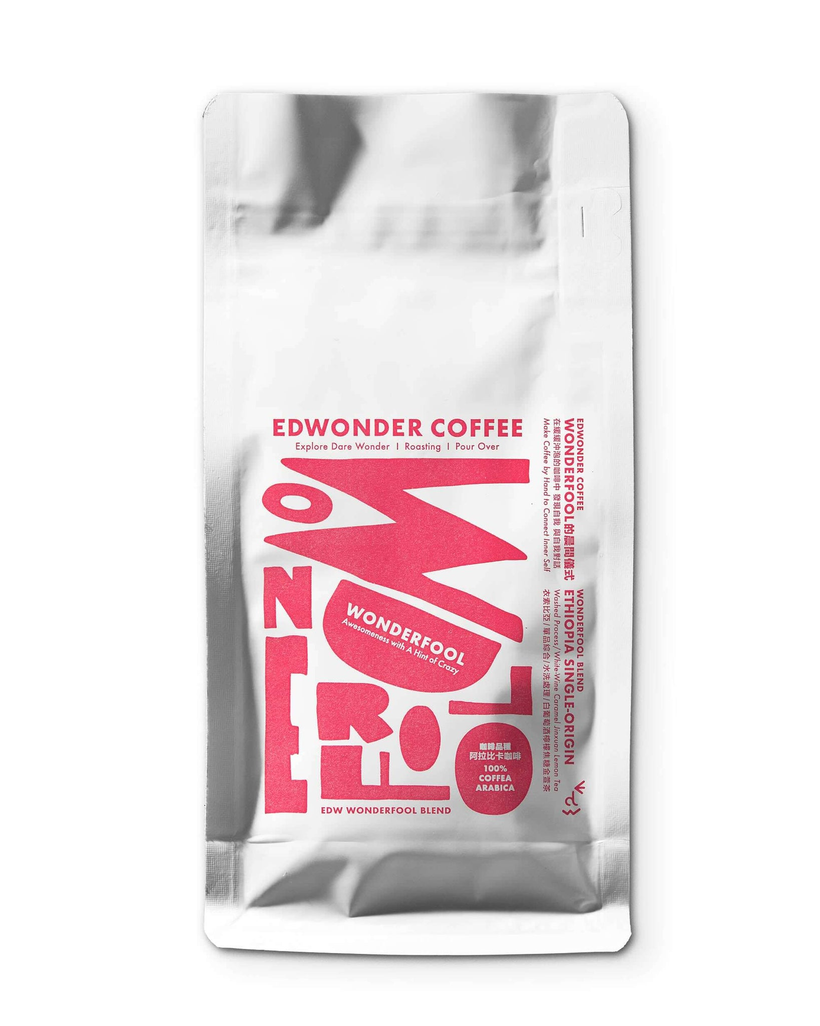 EdWonder Coffee_Whole Bean_1/4lb (7 Servings)