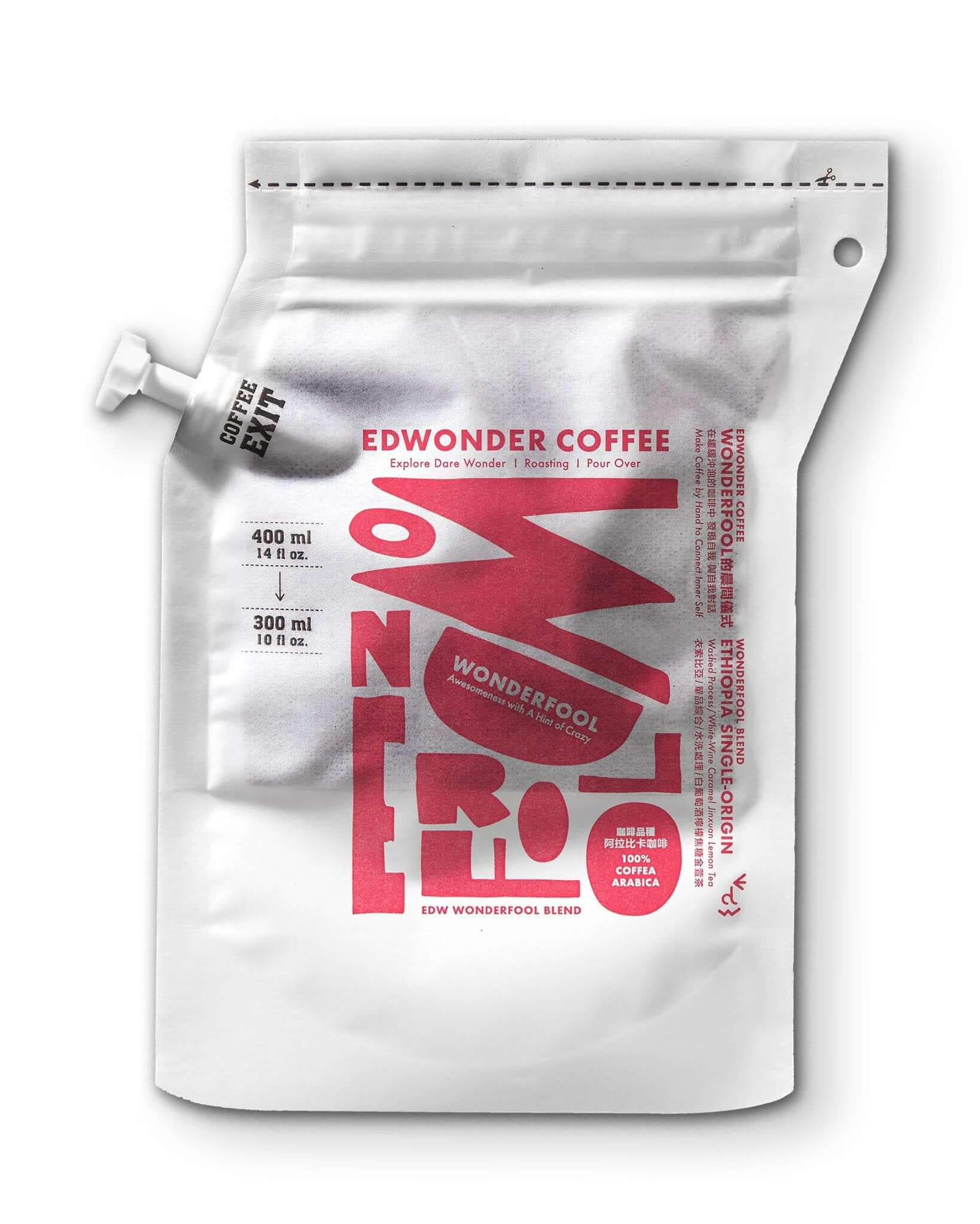 EdWonder Coffee_Travel Drip Bag_30g (2 Servings)