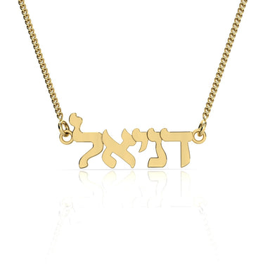 "Name Necklace ""Holy"" Gold Pendant"