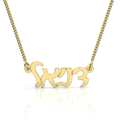 "Name Necklace ""Danielle"" Gold Pendant"