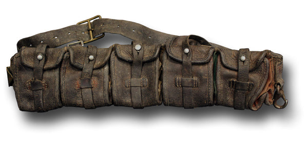 1902 DATED LEATHER AMMO BELT - Silvermans