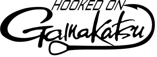 hooked on gamakatsu fishing logo decal - North 49 Decals