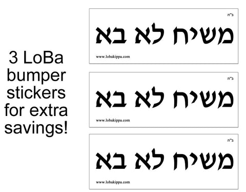 LoBa Bumper Sticker 3-pack