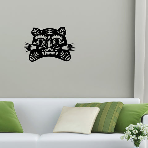 Tiger Chinese Zodiac Wall Decal Sticker 3