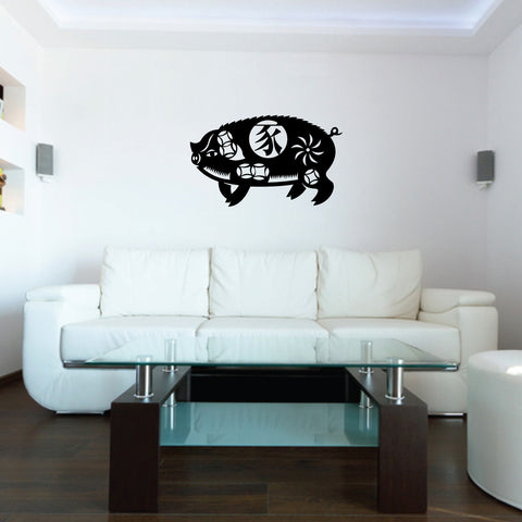 Pig Chinese Zodiac Wall Decal Sticker 12