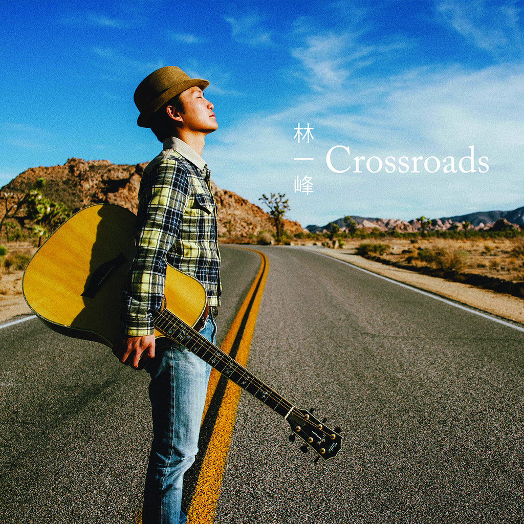 《Crossroads》CD