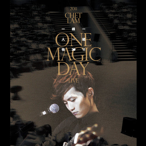 One Magic Day Live DVD + CD(簽名版)