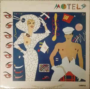 The Motels ‎– Careful