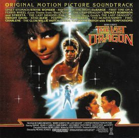 Berry Gordy's The Last Dragon - Original Motion Picture Soundtrack