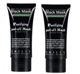 SHILLS Deep Cleansing Black MASK purifying peel-off facial clean acne Blackhead
