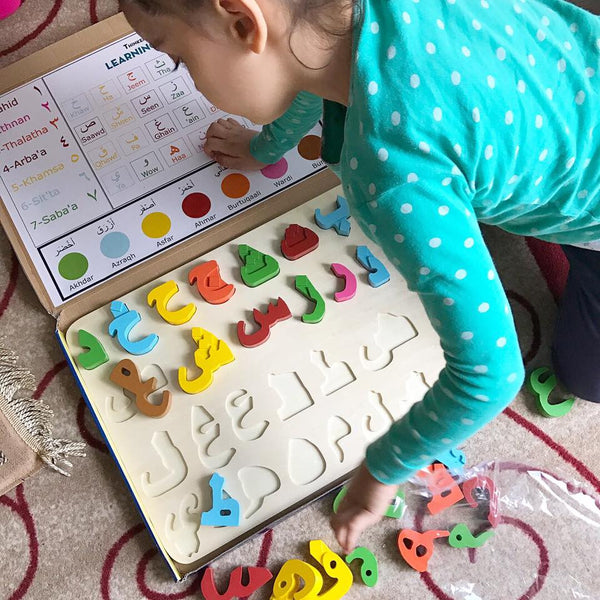 Review of ThinkerNation Arabic Puzzles by Ruqaya's Bookshelf