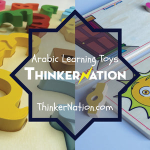 ThinkerNation Arabic learning toys muslim islamic kids eid gifts letters alphabet alif bad ta