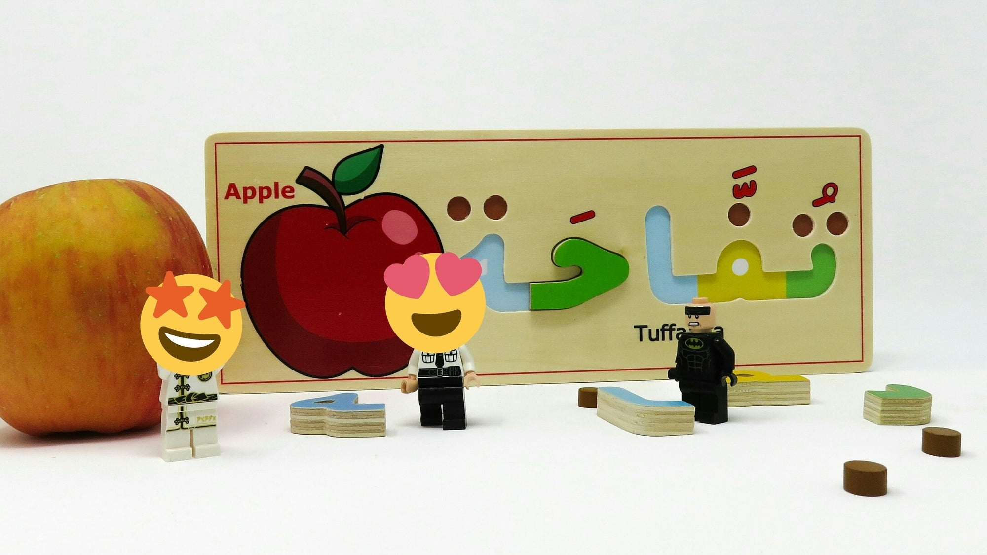 Arabic Spell & Learn puzzle-ThinkerNation-Learn-Arabic-Vocabulary-Spelling-Alphabet-See-Letter-Forms-Apple-Game-Fun-Islamic-Muslim-Toy-homeschool-pre-school-Eid-Gift