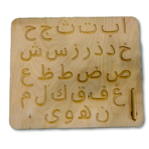Wooden Montessori Arabic Tracing Board by ThinkerNation