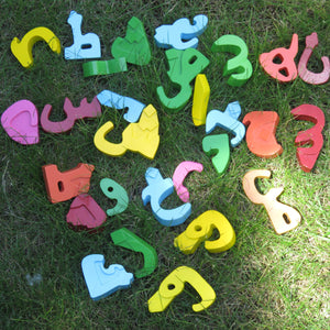 3D-Arabic Alphabet Puzzle-ThinkerNation-Learn-Arabic-Alphabet-letters-Puzzle-Game-Fun-Islamic-Muslim-Toy-homeschool-pre-school-Eid-Gift