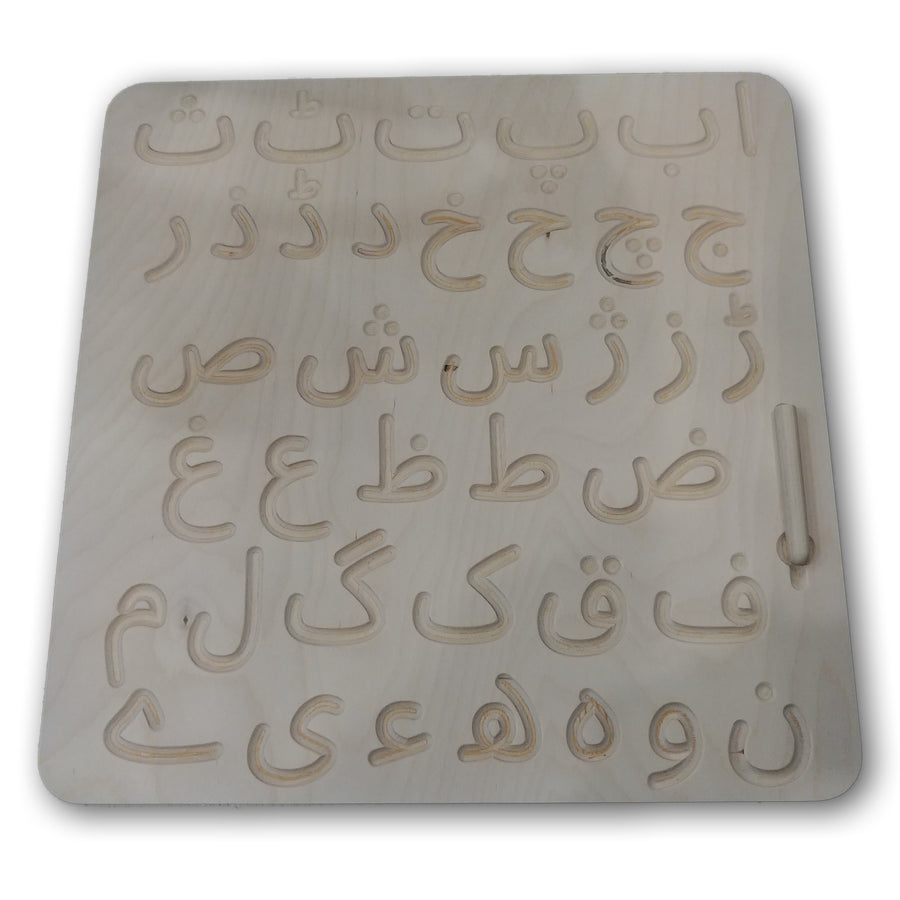 Urdu Tracing Board
