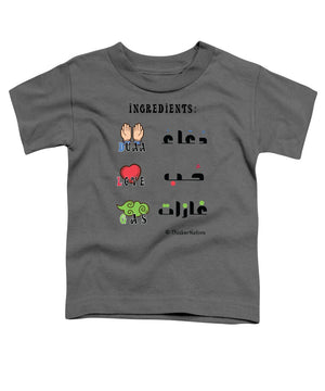 Duaa, Love, Gas - ThinkerThreads - Toddler T-Shirt - By ThinkerNation