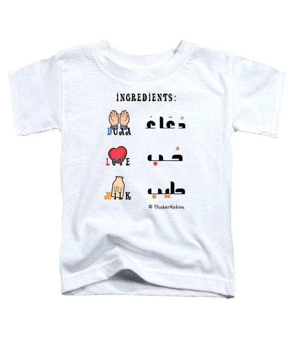 Duaa, Love, Milk - ThinkerThreads - Toddler T-Shirt - By ThinkerNation