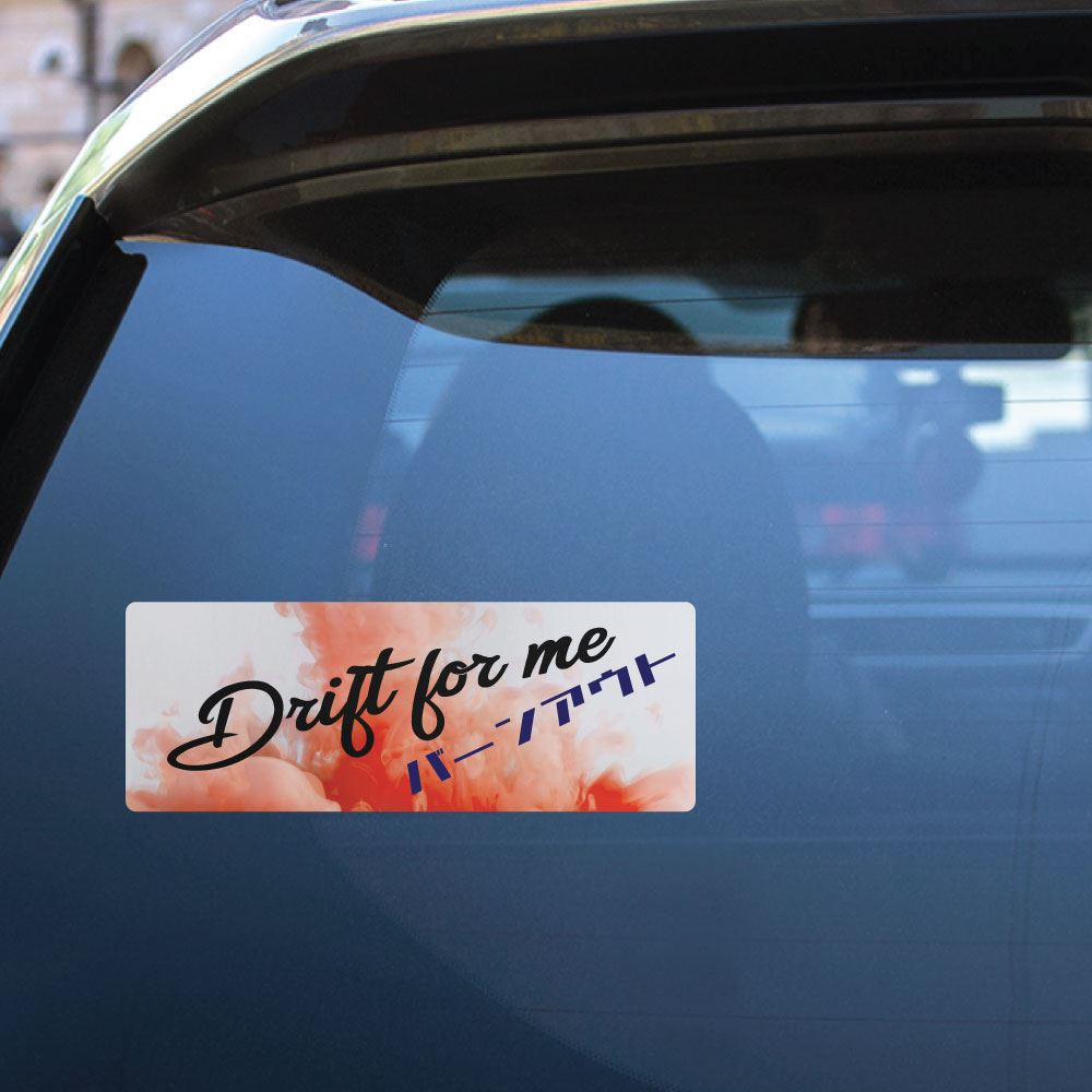 Drift For Me Jdm Japanese Kanji Racing Sticker Decal