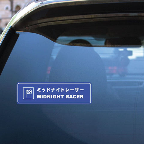 Midnight Racer Sticker Decal