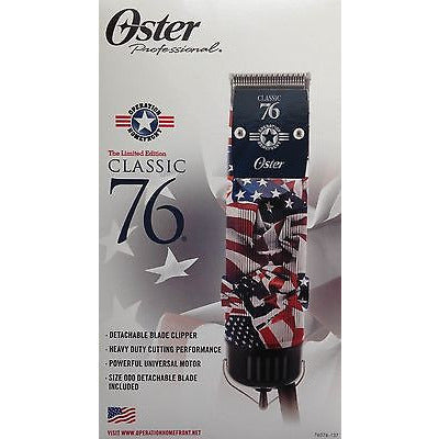 "The ""LIMITED EDITION"" Oster Professional Classic 76 -  Operation Homefront"