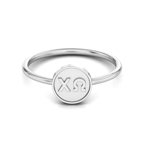 Silver Disc Letter Ring