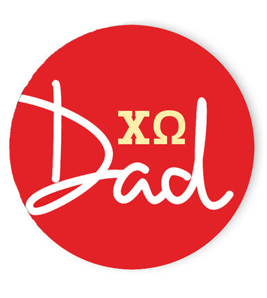 Dad Button