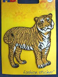 M441 Embroidered Tiger Design Iron or Sew on Motif