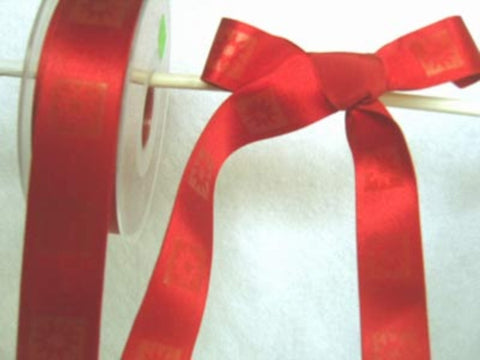 R5753 25mm Scarlet Berry Satin Ribbon with a Subtle Metallic Print - Ribbonmoon