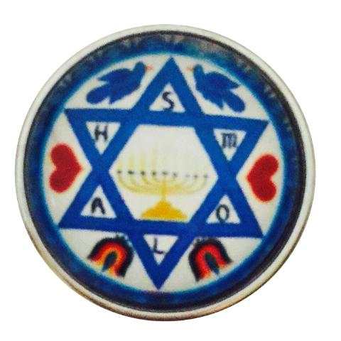 Star of David Menorah Snap - Gracie Roze Yourself Expression Snap Jewelry