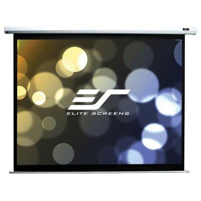 120 in. Spectrum Electric Projection Screen - Matte White with White Case