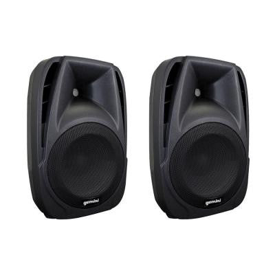 ES Series 10 in. Loudspeakers (Passive)