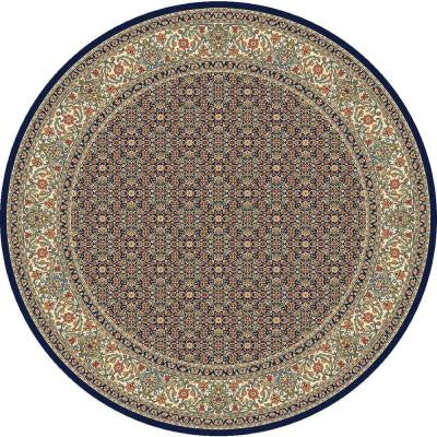 Hughes Navy 7 ft. 10 in. x 7 ft. 10 in. Round Indoor Area Rug