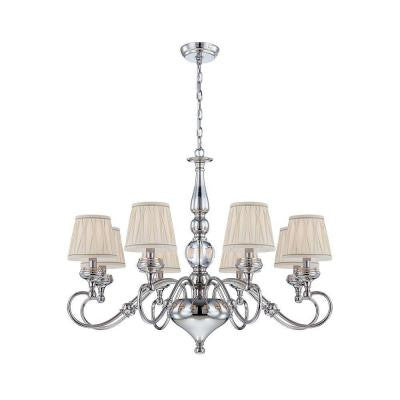Sophia Collection 8-Light Polished Nickel Chandelier
